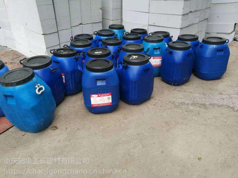 重庆环氧胶泥 修补加固砂浆 车库防腐耐酸碱