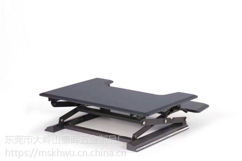 HD80办公升降桌,电脑办公升降桌,办公升降台