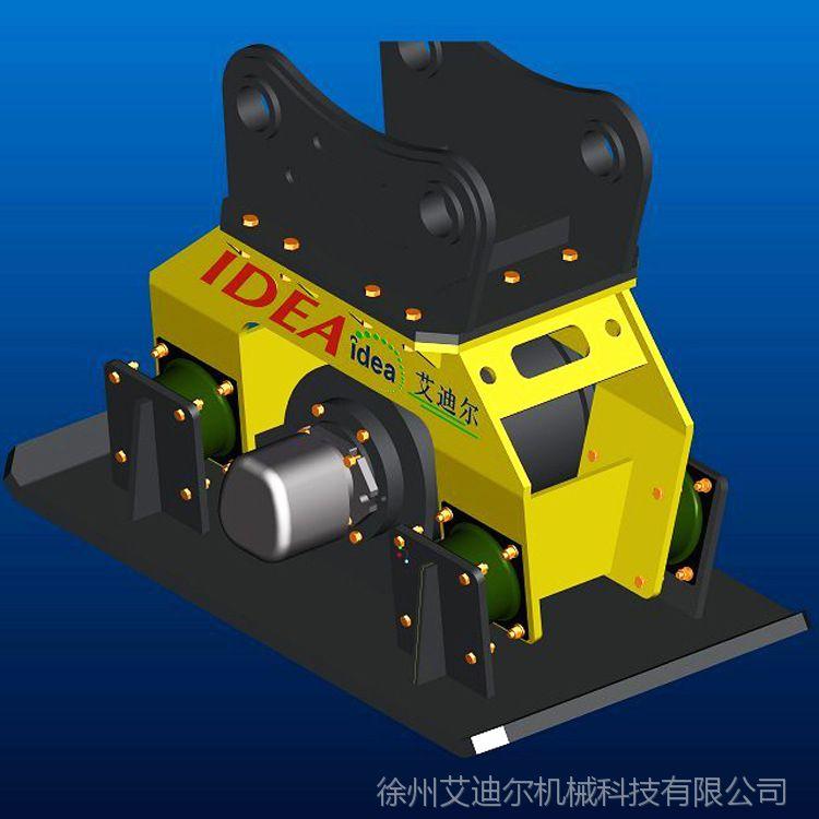 20吨挖掘机配平板夯 液压夯实机配挖掘机激振力达到9吨价格