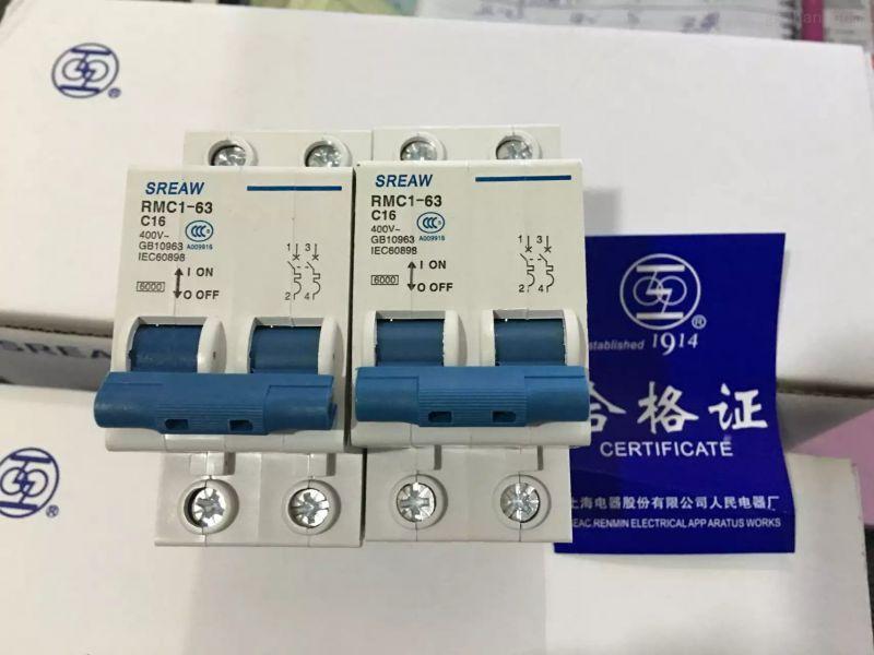 http://himg.china.cn/0/5_758_1081273_800_600.jpg