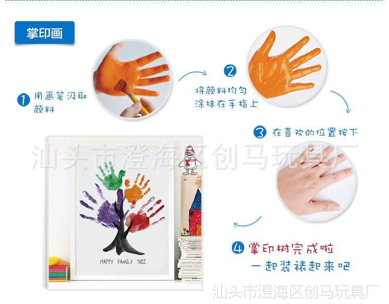 a歌曲多彩歌曲手指画儿童小学生v歌曲赠品套装小学生的唱适合图片