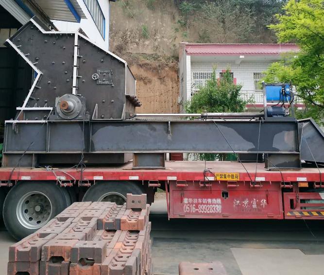 移动式制砂机 框架改装液压开箱制砂机移动车 制砂机移动车