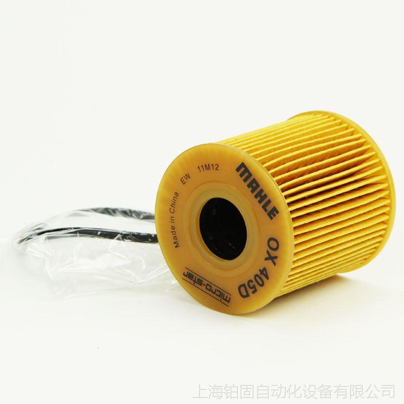 特价供应Mahle过滤器PI 0120 MIC