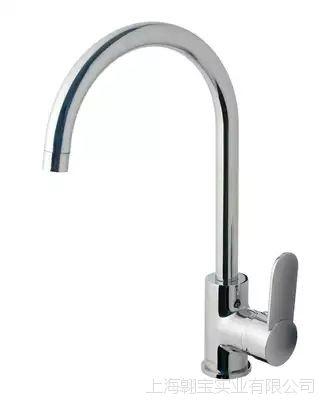 埃美柯AMICO全铜冷热龙头 厨房龙头 洗涤龙头 水槽冷热龙头 XG156