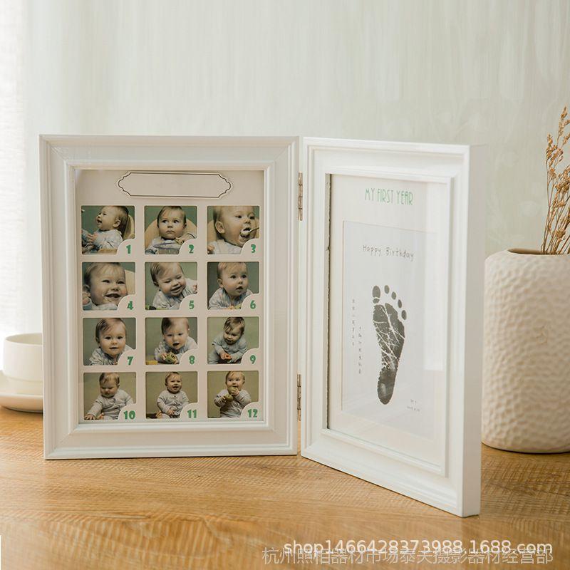 创意婴儿满月周岁纪念框儿童成长合页摆台挂墙画框宝宝手脚印相框