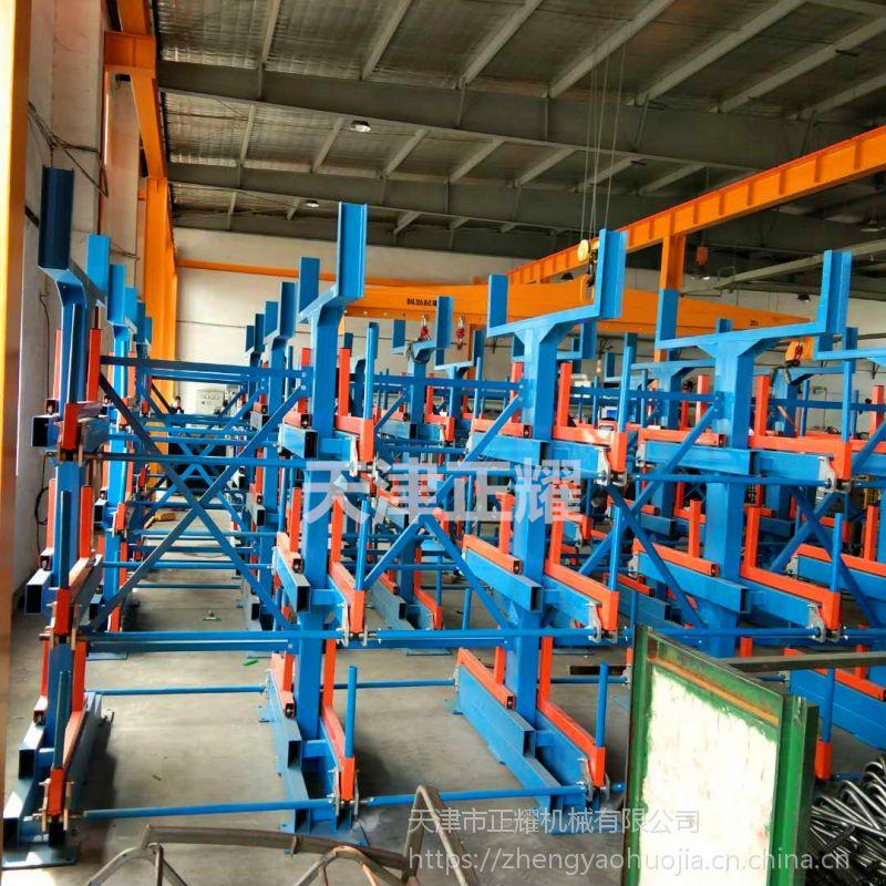 湖南伸缩悬臂式管材货架 钢管货架 行车使用
