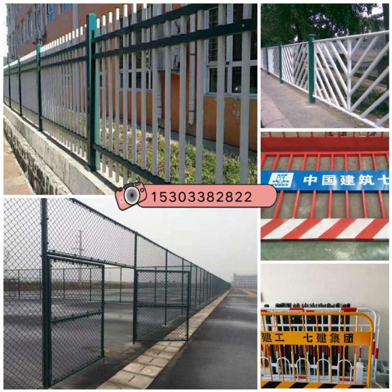 住宅小区、工厂、公园、动物园等锌钢护栏围墙网