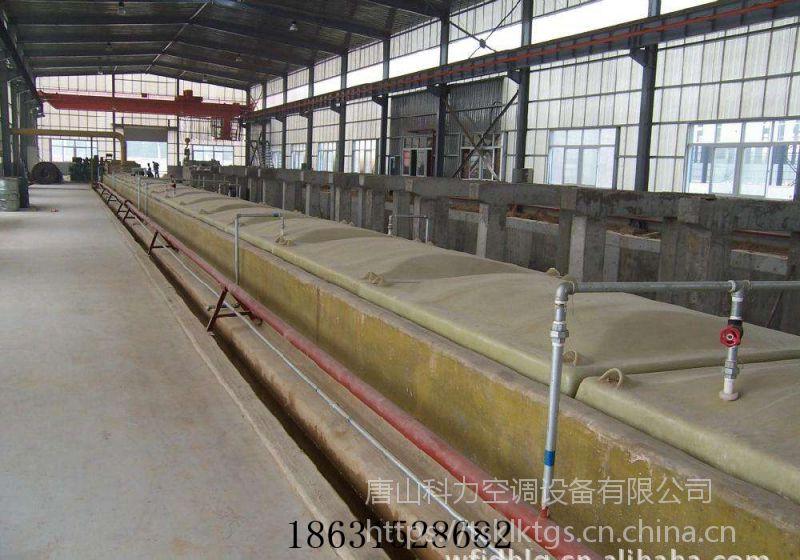唐山玻璃钢酸洗池厂家直供科力专业定制 防腐自流平地坪漆