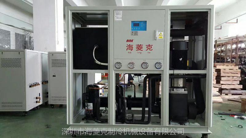 海菱工业冷冻机-深圳工业冷冻机品牌