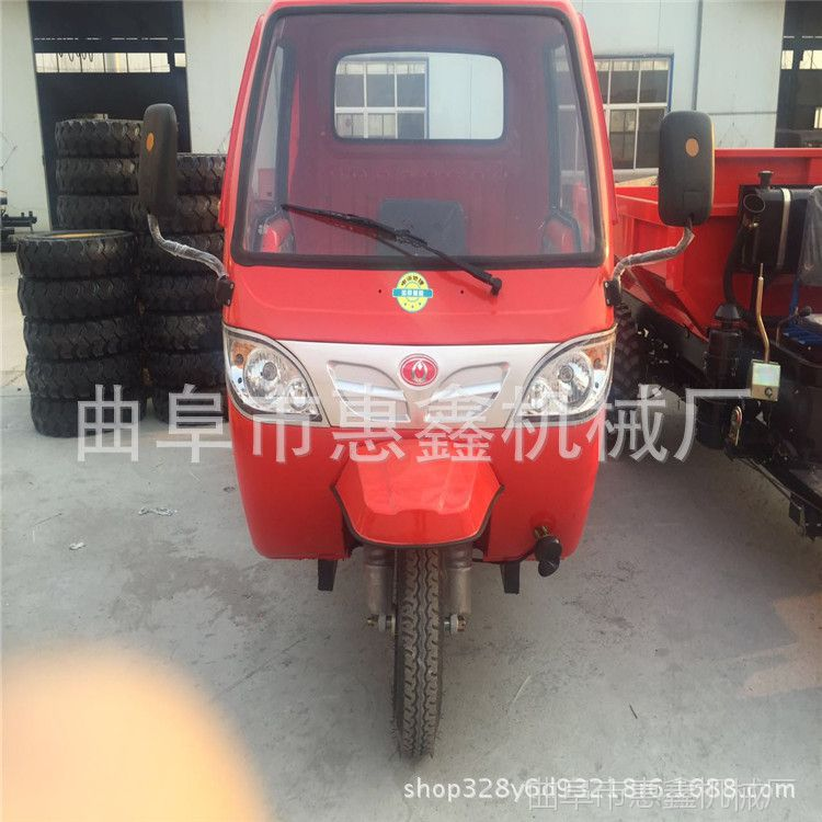 农用大马力运输三轮车 18马力液压自卸三轮车 7速马力建筑工程车