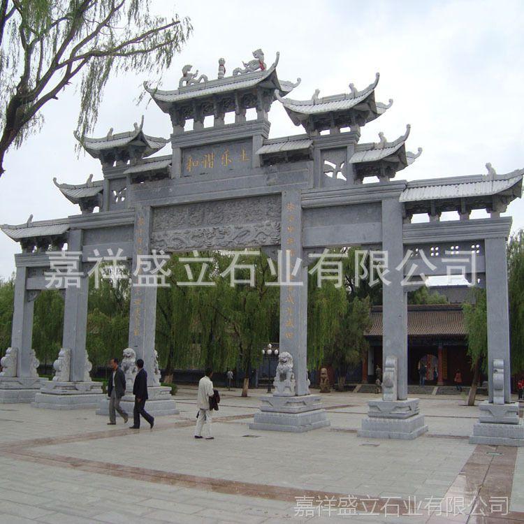 石雕牌坊牌楼可定做厂家 大型五门广场石头牌坊