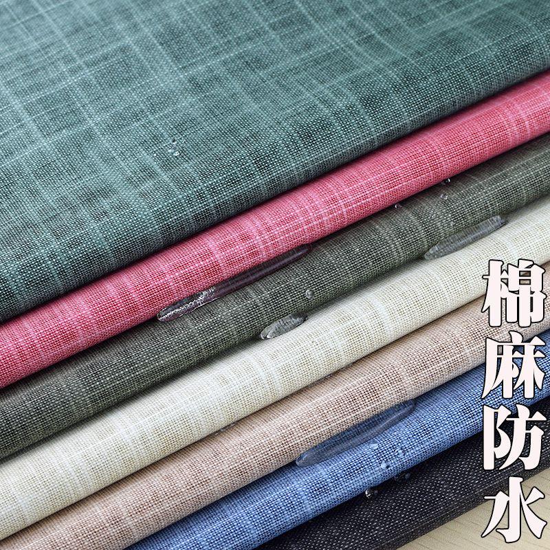 广州采购棉麻防水涤棉麻混纺幅宽140cm布料 裤子上衣防水防