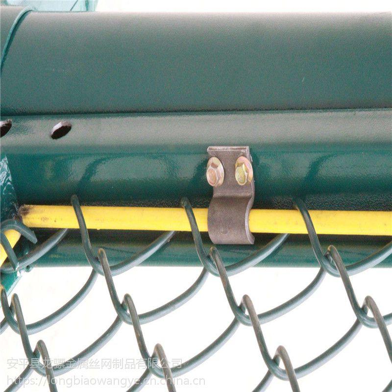 球场围栏价格 体育围栏网 球场网