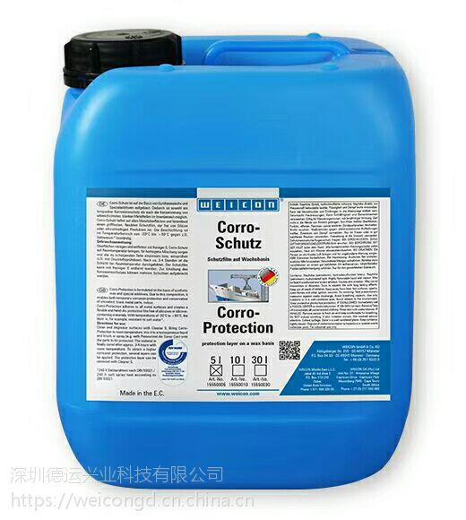 WEICON Leak Detector (测漏喷剂 大容量型) 不可燃,防腐蚀,不会对皮肤造成 刺