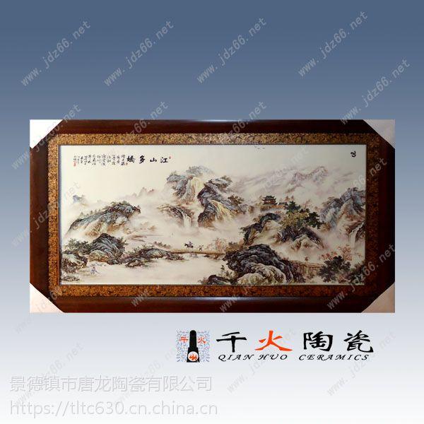 手绘瓷板画定制价格 景德镇瓷板画厂家