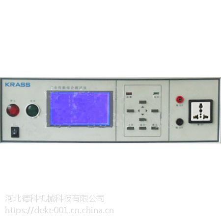 韶山8840四合一安规综合测试仪MI2170安规综合测试仪性价比