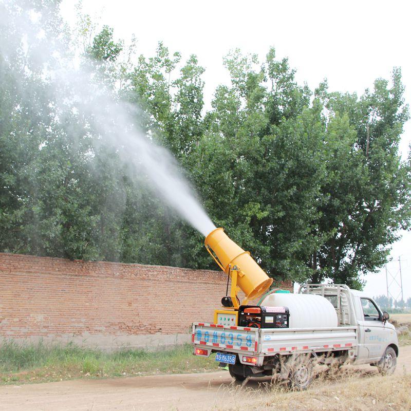 高射程喷雾机 风送式喷雾机 车载式风送远程喷雾机 风送打药机