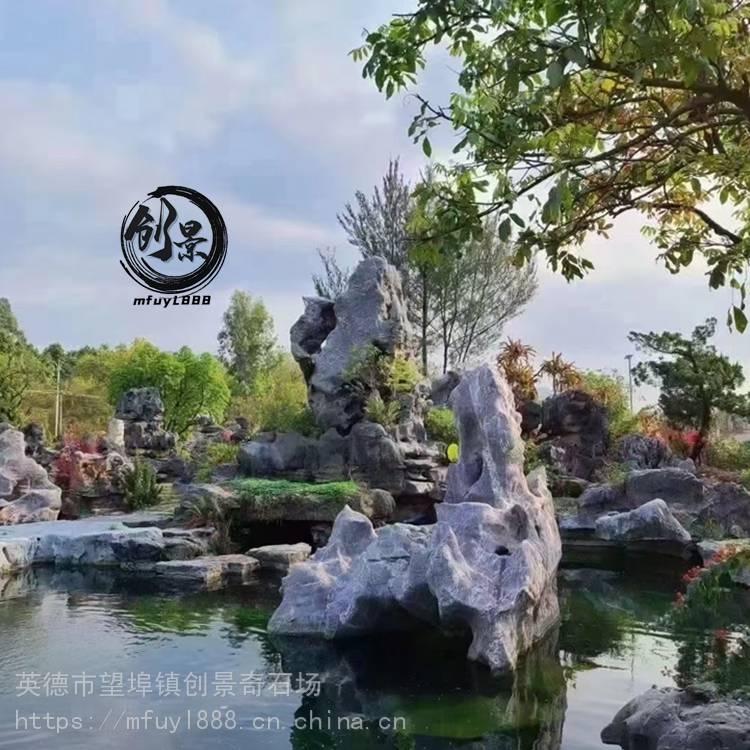 公园太湖石大型假山案例图 精品太湖石 优质的石头-专业的师傅