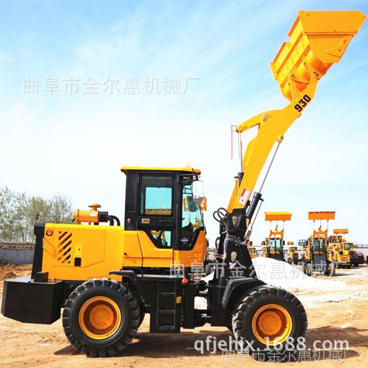 小型挖掘装载机大马力   挖掘装载机生产厂家  抓木机图片
