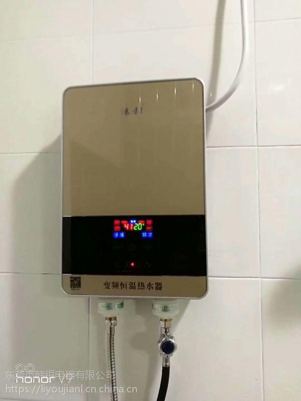 韩银Q7热水器、做业界良心品牌整机防电墙、为生命护航