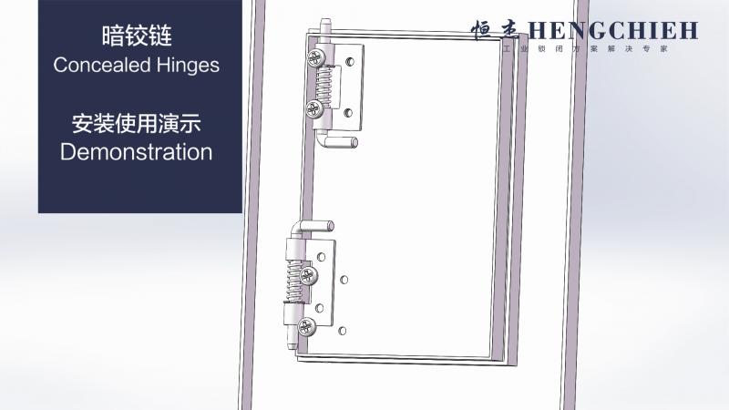 恒杰 暗铰链 配电柜门暗装 弹簧铰链 JL225安装使用演示