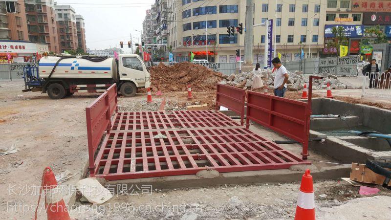 长沙市建筑工地3米洗车槽mm-101