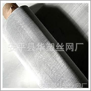 供应不锈钢丝编织网