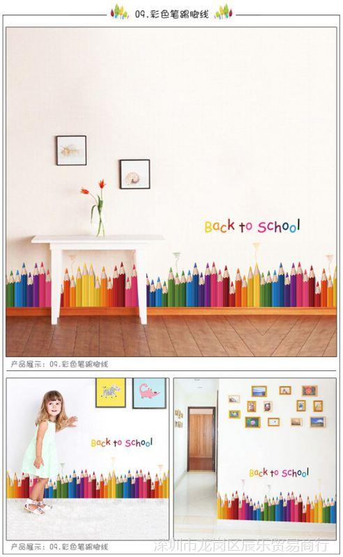 幼儿园手册课室装饰一班级墙面文化布置年级墙教室小学班主任填写图片