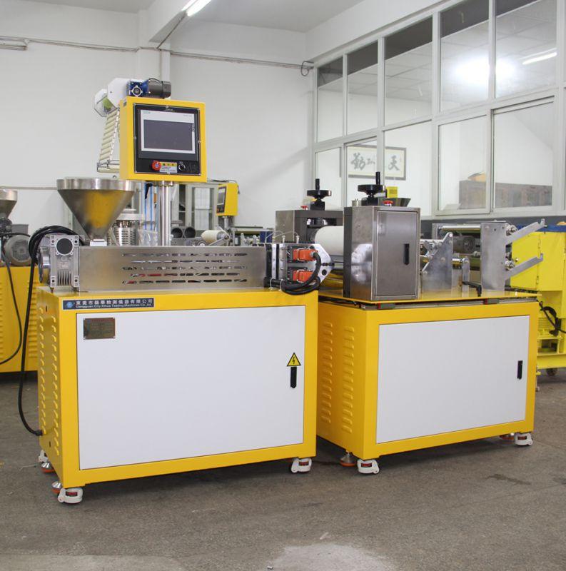 XH-432 实验型流延薄膜机 小型片材挤出机