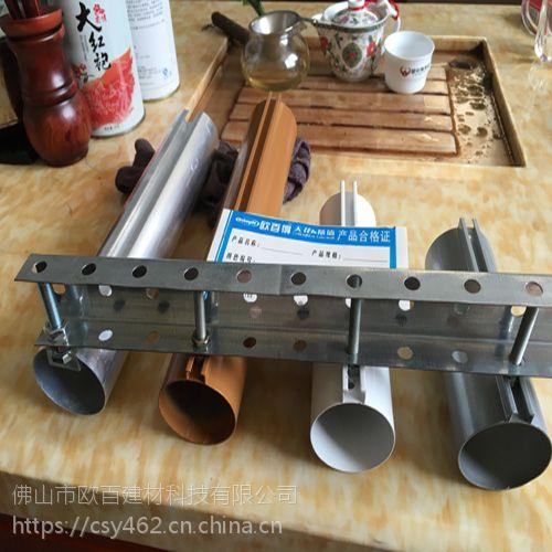 供应铝型材圆管吊顶厂家 规格可定制_欧百得