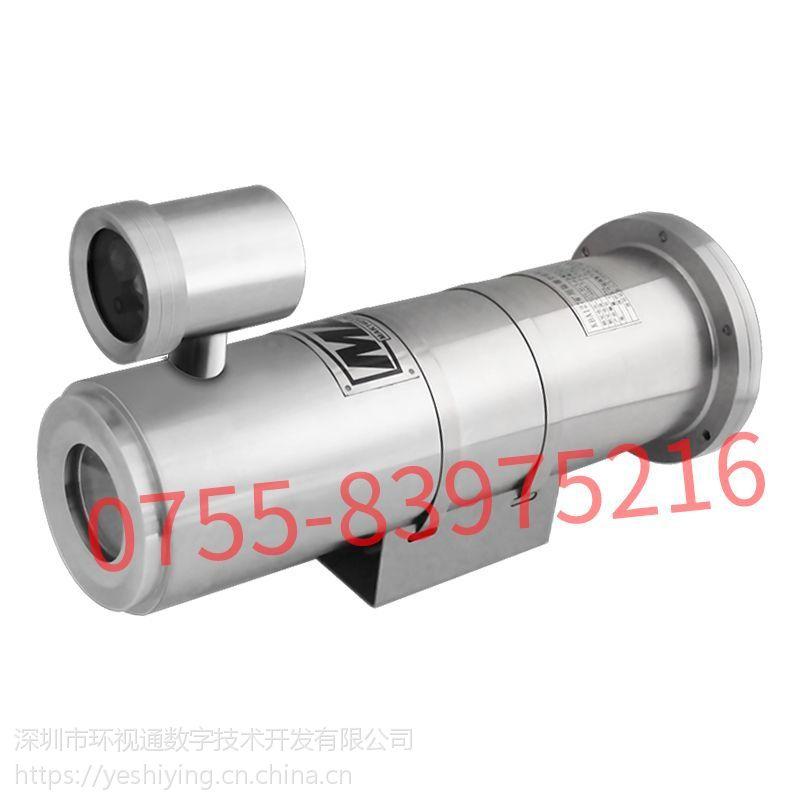 矿用防爆护罩 激光红外摄像机 高清防爆摄像机 防爆摄像仪