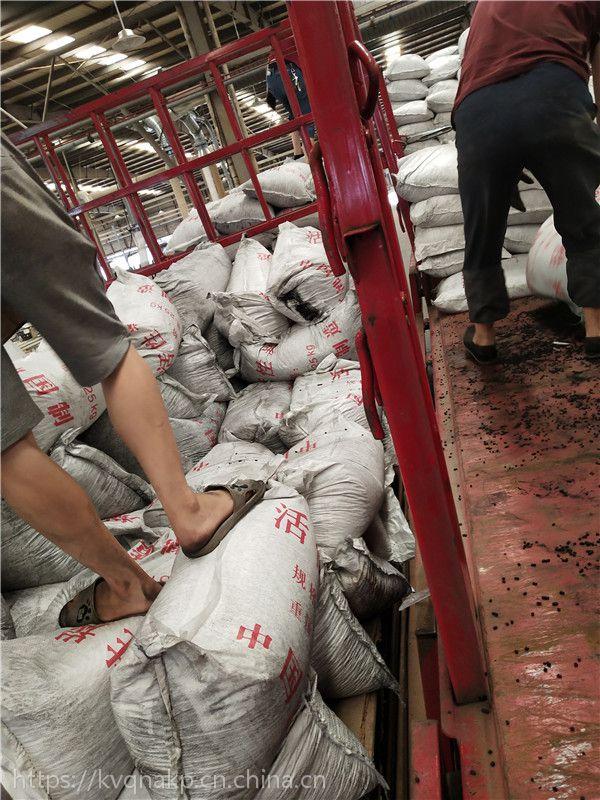 邛崃市活性炭厂家电话新闻价格