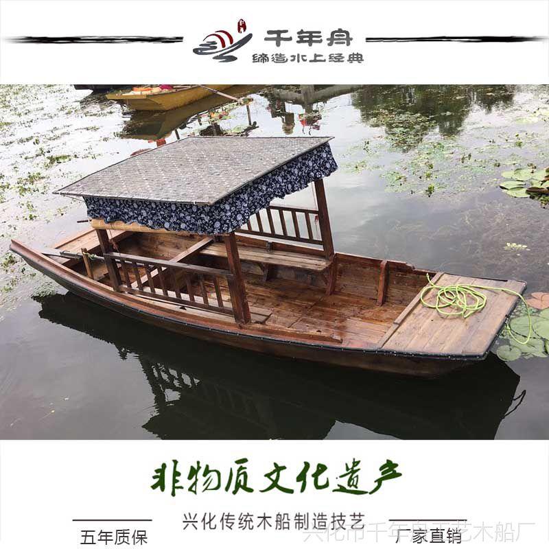 贵州湖南景区旅游船木船采购量大价优中式仿古船