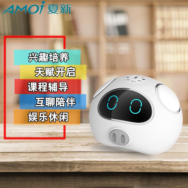 AMOI夏新 智能机器人 礼品 生肖版U1 萌小猪