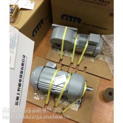 NISSEI 日精GTR伺服电机AH2LZ50T-100L2000K22