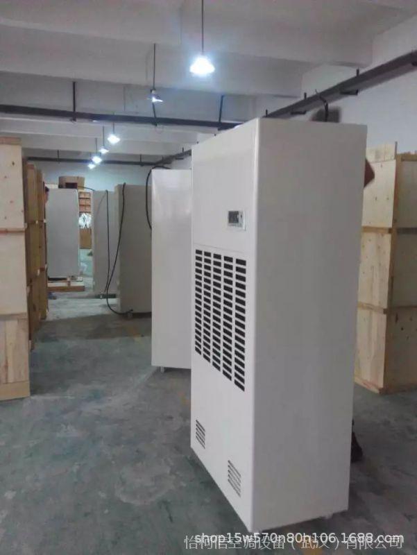 天津酒窖空调哪里找?天津专业的恒温恒湿酒窖系统