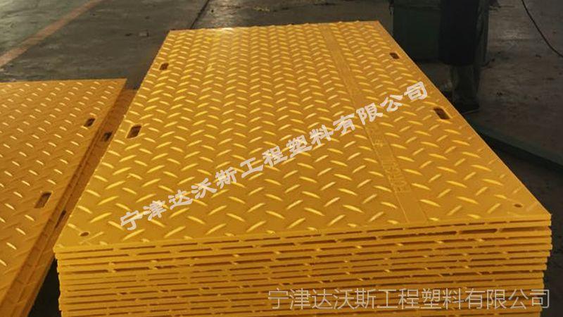 风电工程临时路面铺路垫板聚乙烯环保材质