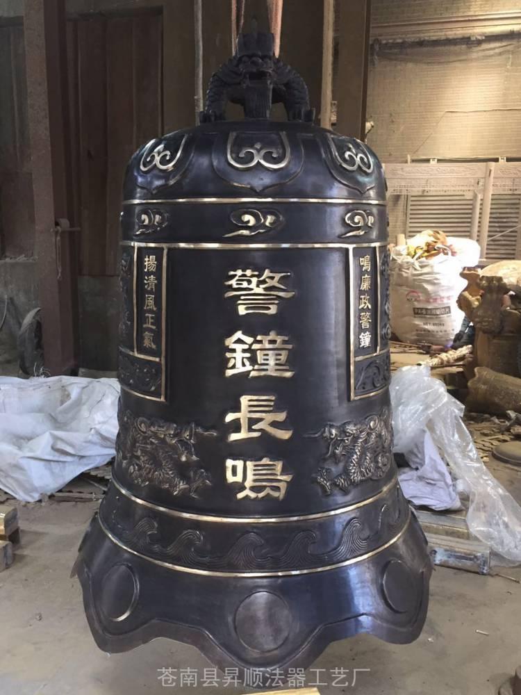 寺庙铸铜大钟 寺院黄铜钟 钟楼大钟定做 苍南铸造铜钟厂家