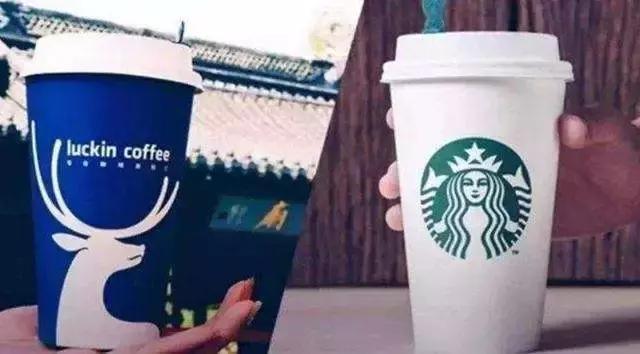 咖啡大战升级!瑞幸再怼星巴克:做外卖不过是邯郸学步