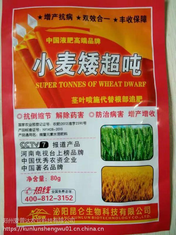 小麦营养增产叶面肥 防热干风赤霉病倒伏