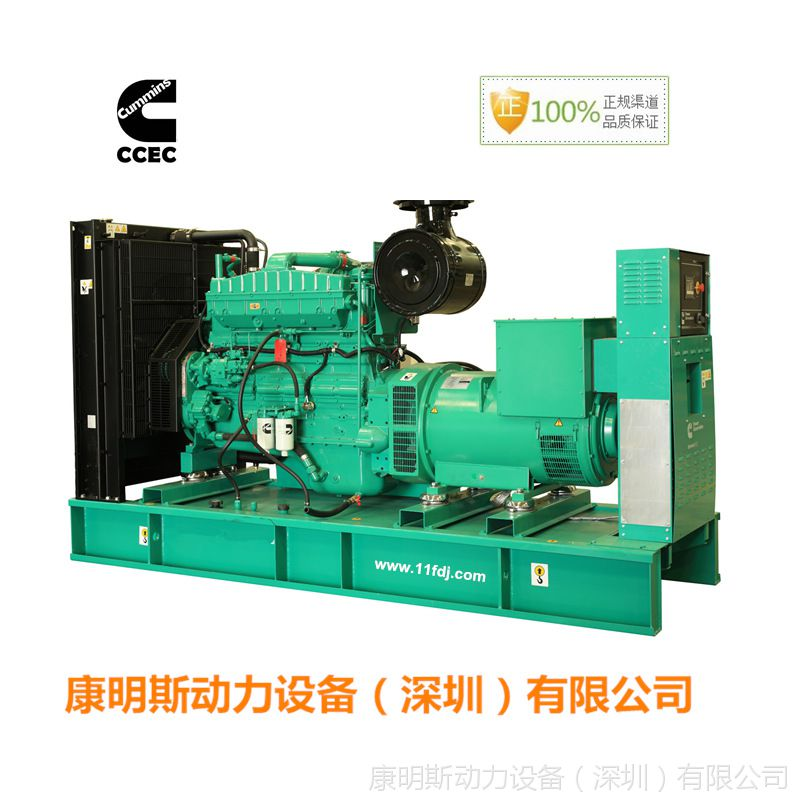 发电机价格-300KW重庆康明斯柴油发电机组