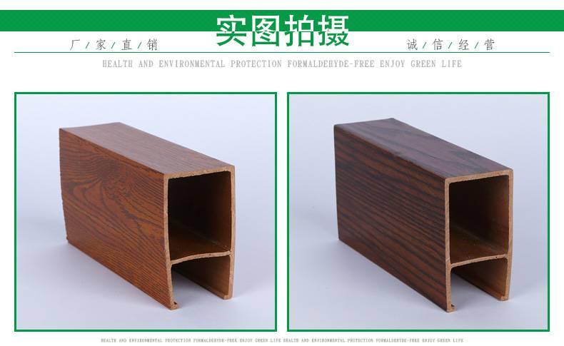 临沂PVC扣板厂家-塑钢墙板批发
