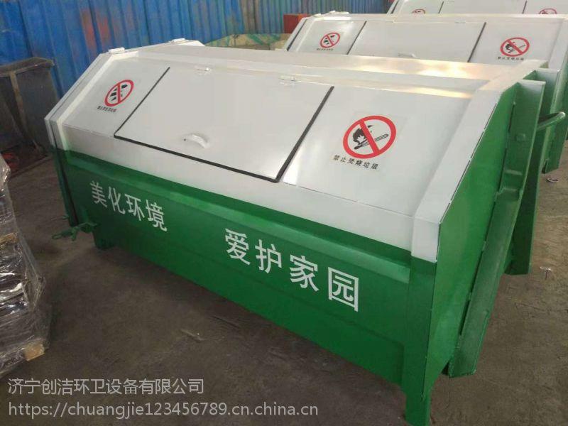云南环卫垃圾箱 三方垃圾箱 铁质垃圾桶工厂直发