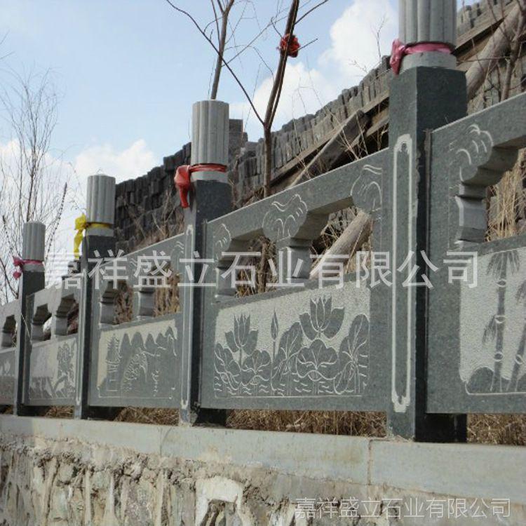 石雕厂家定做大理石栏杆 花岗岩建筑石护栏 包安装