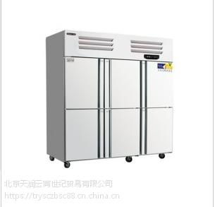 美厨六门双温冰箱BRF6 商用六门双温冰箱