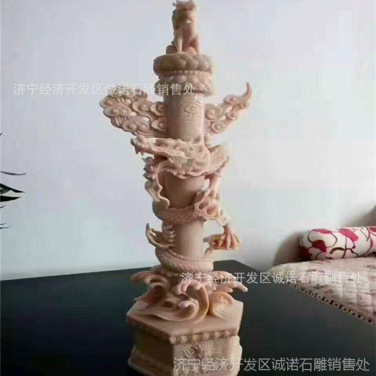厂家生产天青石石雕祥云滚龙柱 大理石广场文化柱 十二生肖石柱