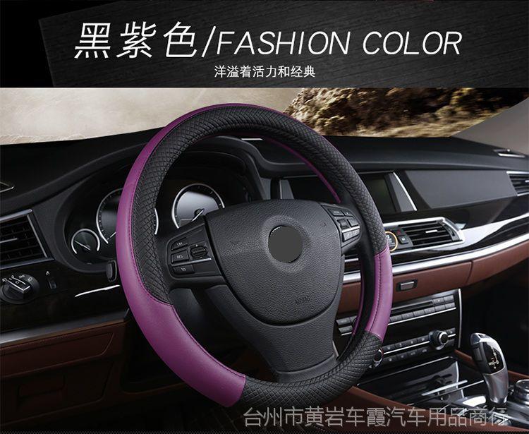 汽车用品汽车内饰单排方向盘套新款长安星卡s201401用品/双排微卡背光征服者联想灯图片