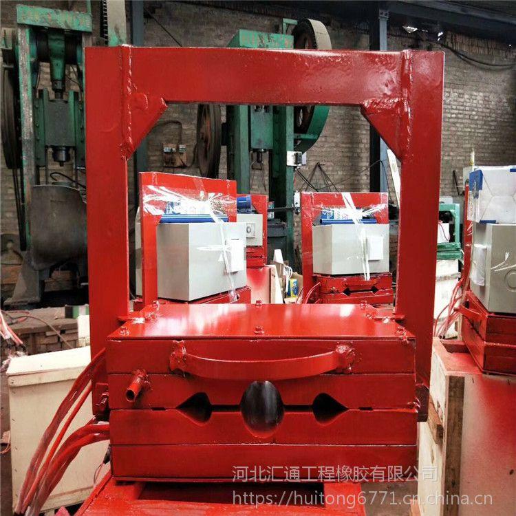钢边止水带接头机A衡水接头热熔机A接头模具价格,生产厂家