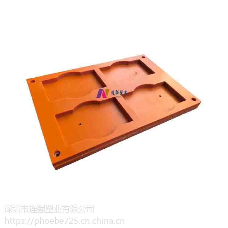 厂家加工 隔热红色电木板 耐高温绝缘胶木板 精雕CNC成制作