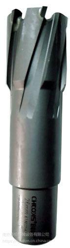 创恒CHtools φ26*50硬质合金钢板钻